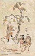 un particolare di un libretto cinese